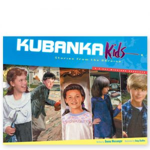 Kubanka Kids by Donna Messinger