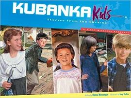 Kubanka Kids